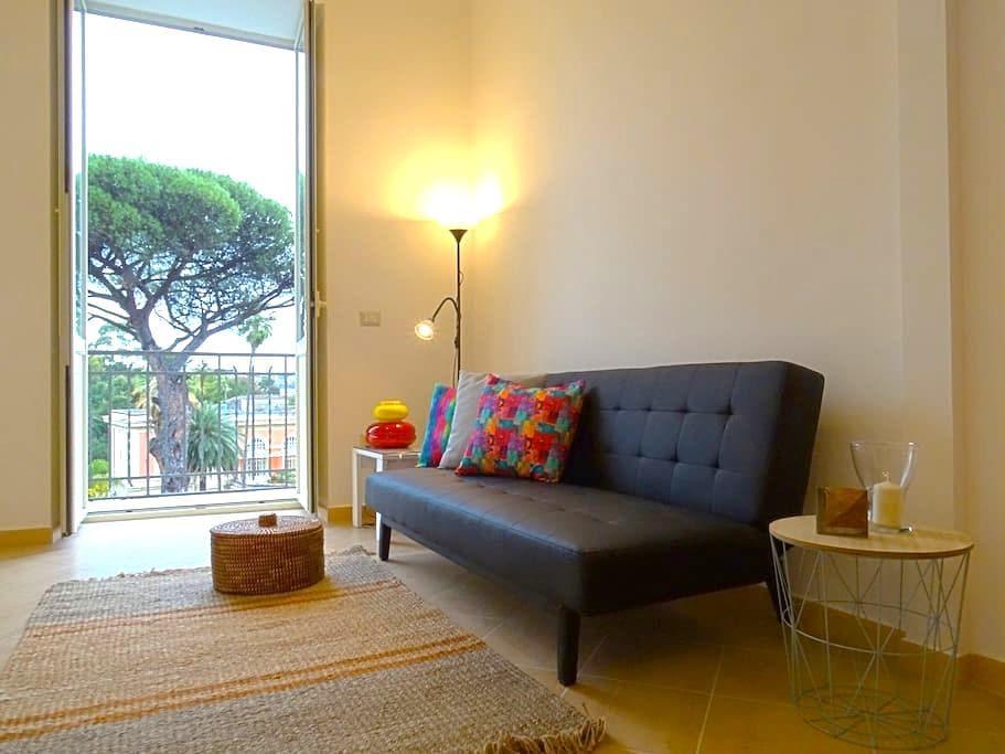 Casa sull'albero - luminosa e panoramica sul verde - Napoli - Departamento