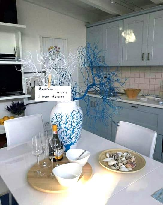 Casa Azzurra - Domus de Maria-Chia - Chia - 别墅