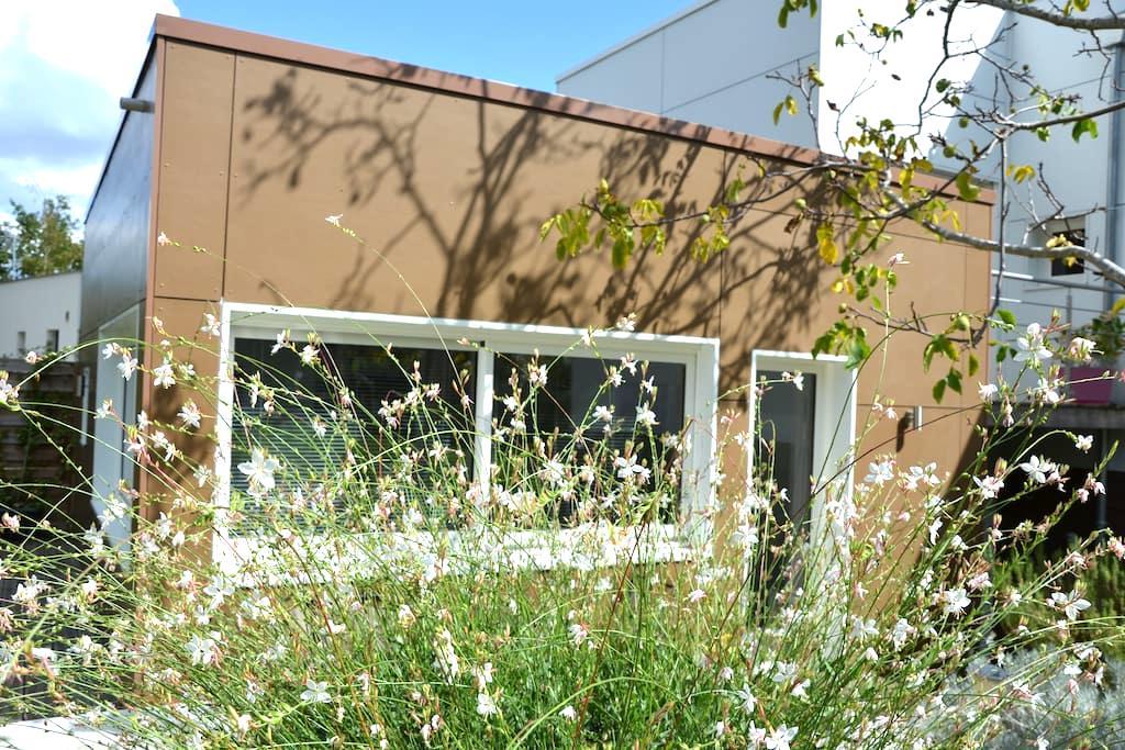Joli studio 36 m2 au calme dans la verdure - Verrières-le-Buisson - Apartment
