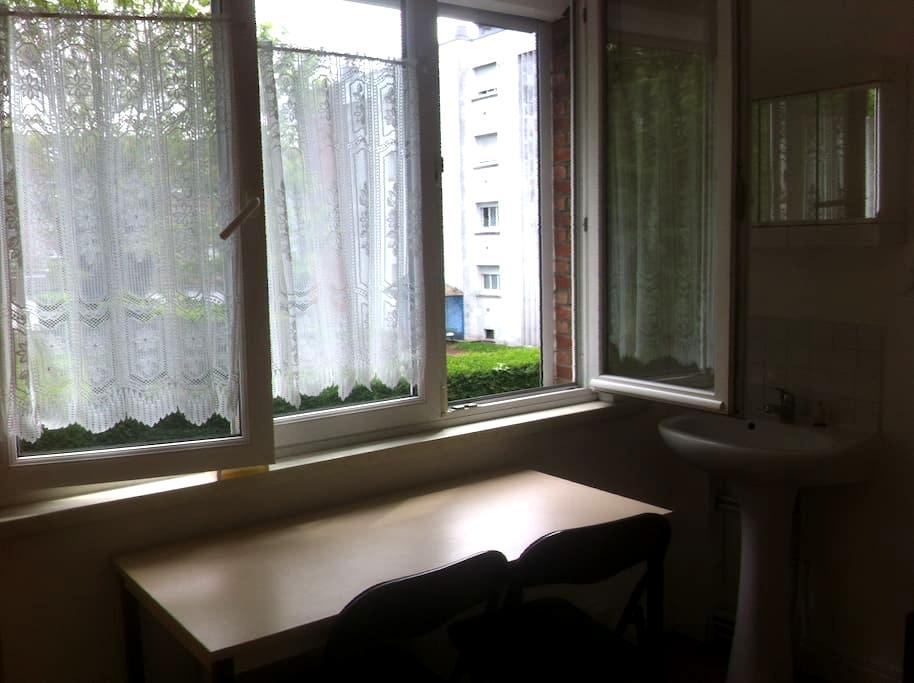 Chambre #2 pas cher proche gares! - Lille