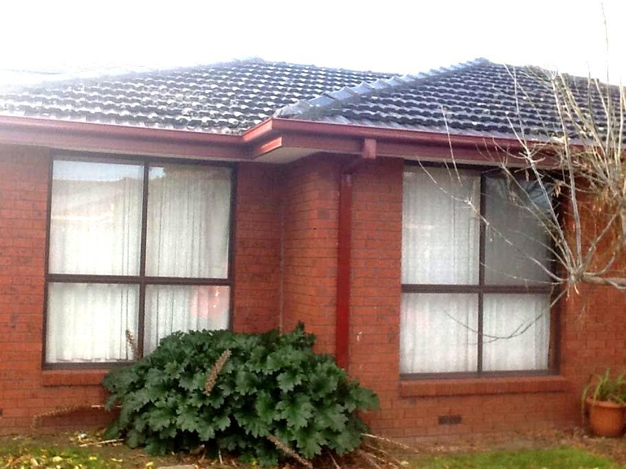 前澳洲女总理居住的小区Altona,walk到海边十分钟 - Melbourne - House