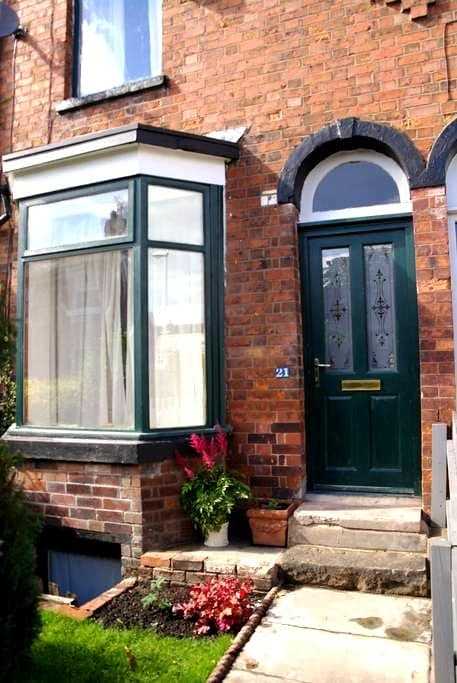 Modernized House Didsbury Village - Manchester - House
