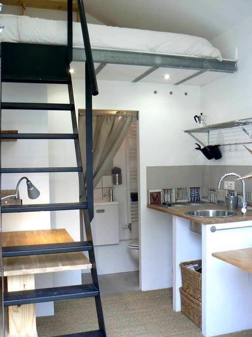 adorable studio  Lyon Confluence -  La Mulatière - House