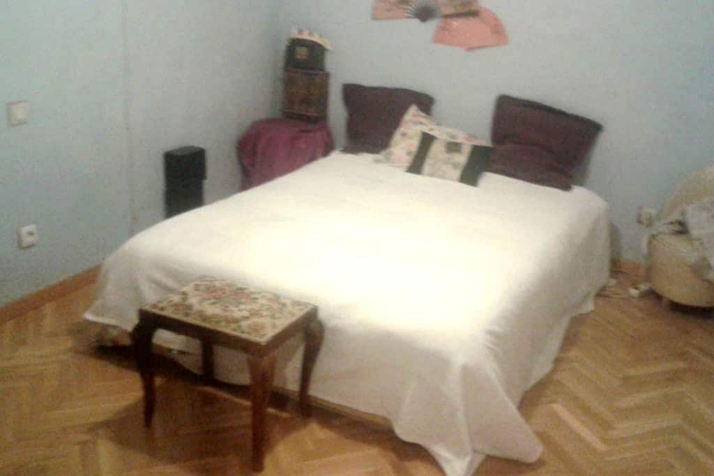 Private room with bathroom - Pozuelo de Alarcón - Wohnung
