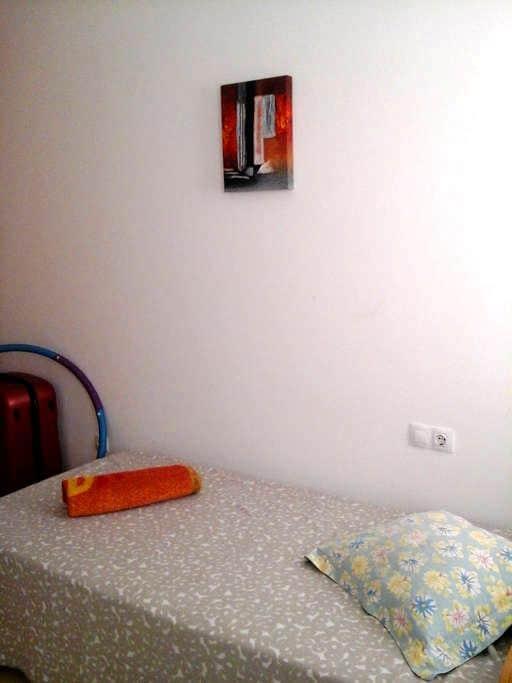 Private Room1Tenerife south Abrigos - Los Abrigos - Departamento