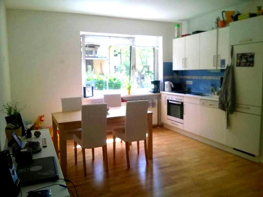 Lovely 2 Rooms close to nature/city - Linz