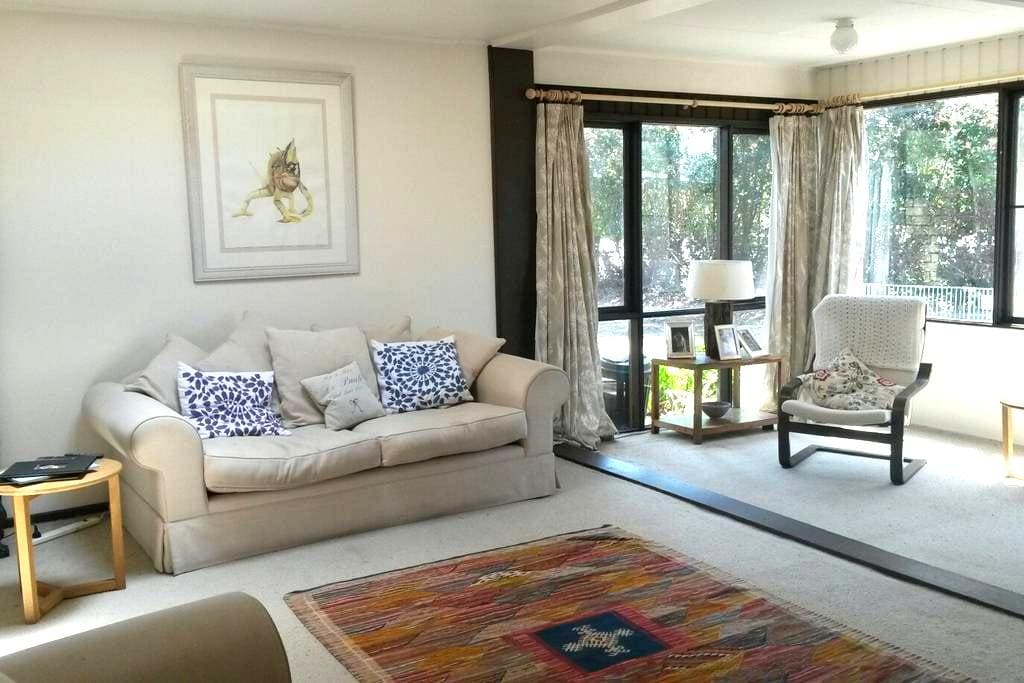 Sunny room on Northern Beaches - Belrose - Hus