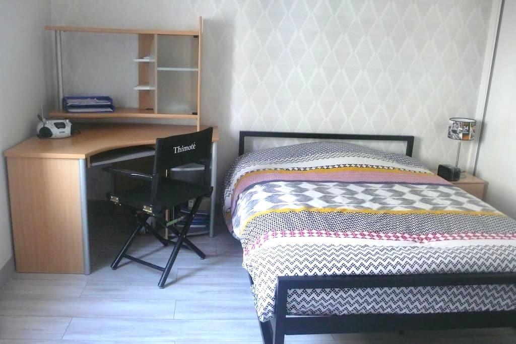 chambre au calme proche du centre ville - Reims - Ev