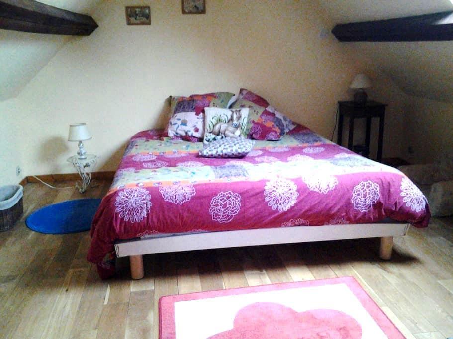 Chambres sympa au vert - Saint-Vaast-de-Longmont - 独立屋