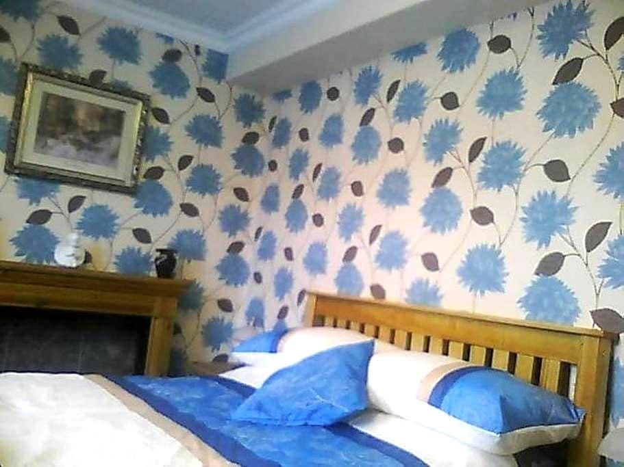 bed and breakfast  - Aviemore - Bed & Breakfast