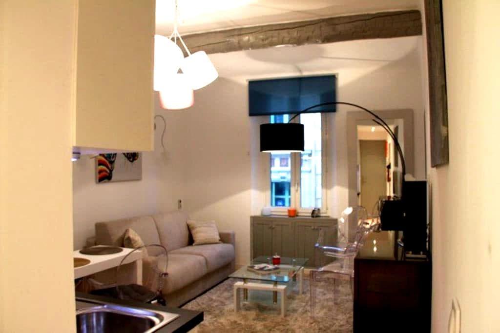 A quelques mètres du Palais... - Cannes - Apartment