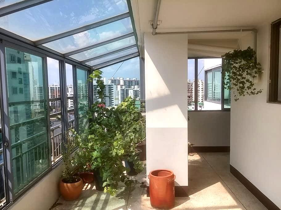 Sunny house - Jeonju-si - Apartemen