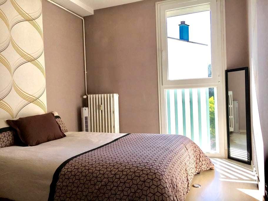 Chambre dans un app haut-standing - Saint-Étienne