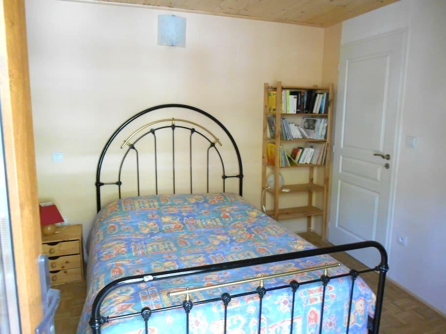 2 chambres pouvant accueillir 6 personnes - Lans-en-Vercors - Casa