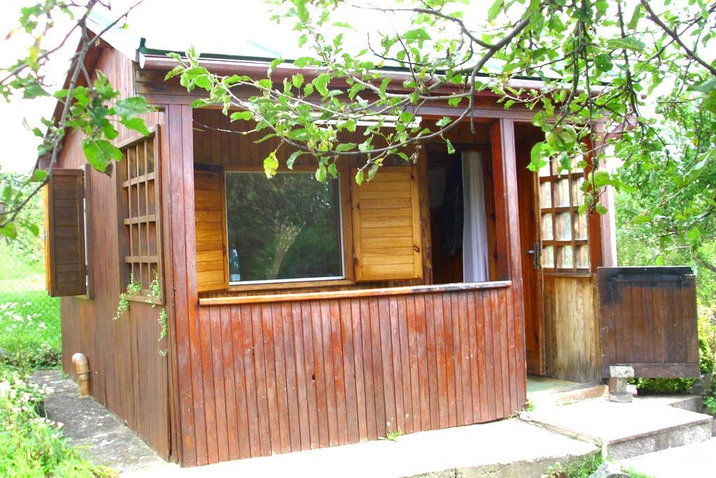Lovely cottage in gardeners area - Košice