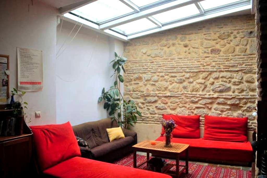 Habitación privada en casa típica restaurada - Córdoba - House
