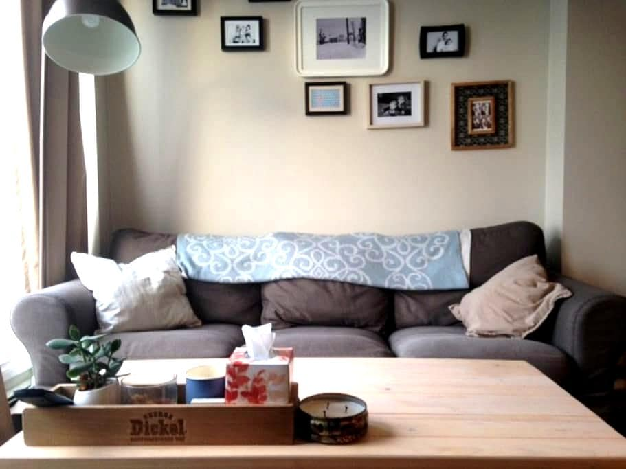 Cozy 1 Bedroom in Bankview - Calgary - Apartamento