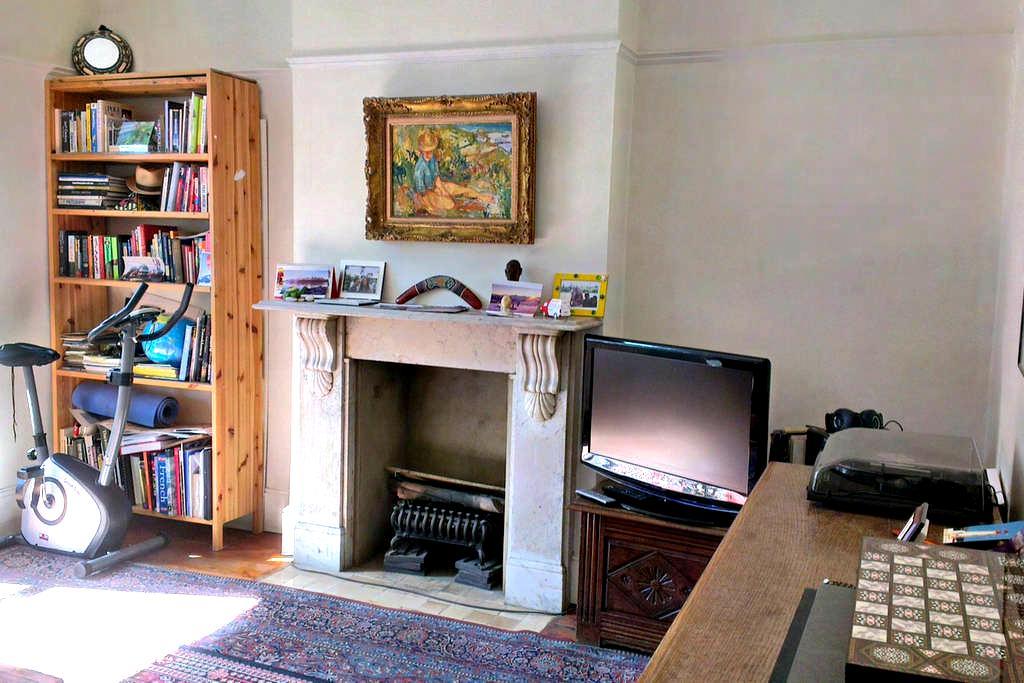 Double Room,wifi,Breakfast,Bikes! - Londra
