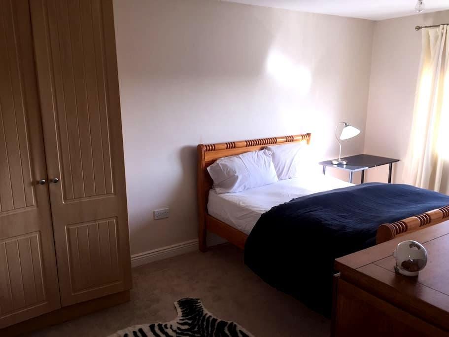 Cozy room in Castletroy, Limerick - Castletroy - Apartment