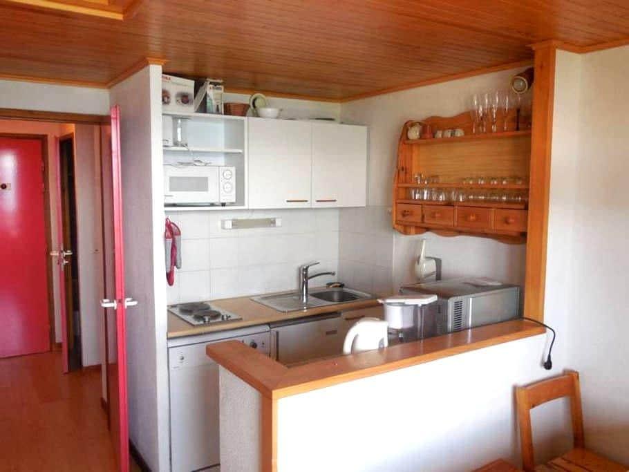 GURS45 - Triplex center resort - Close to shops and ski slopes - VALLANDRY - Appartamento