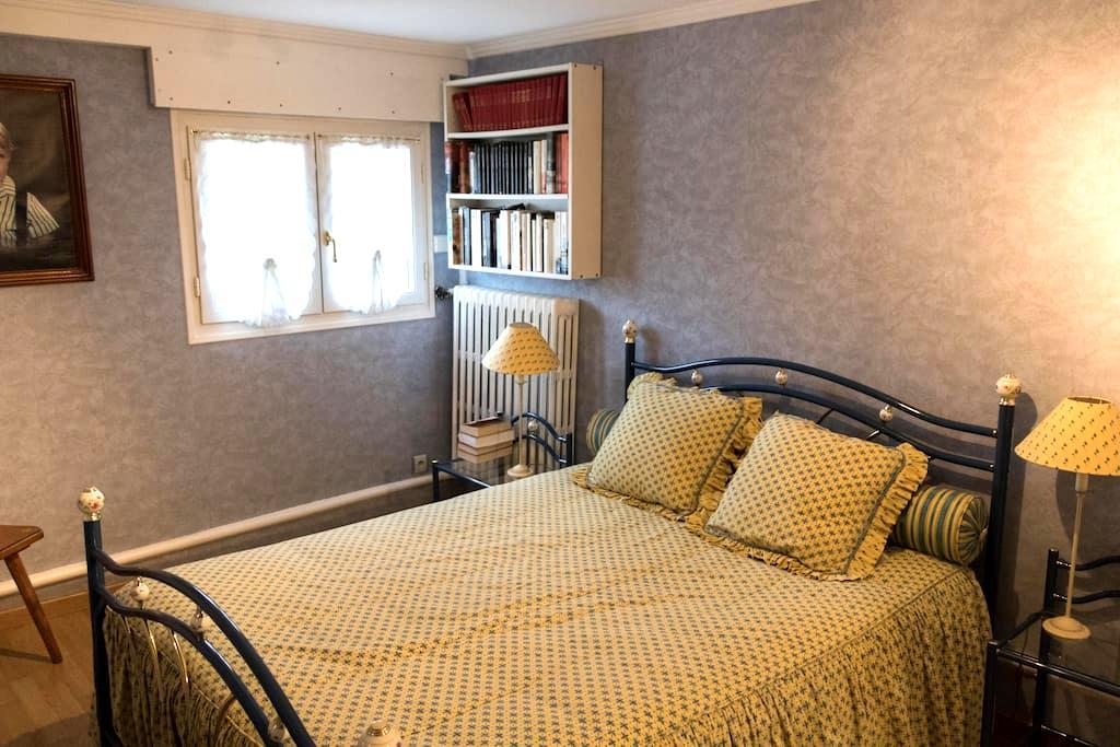 Comfortable private room - Tremblay-en-France