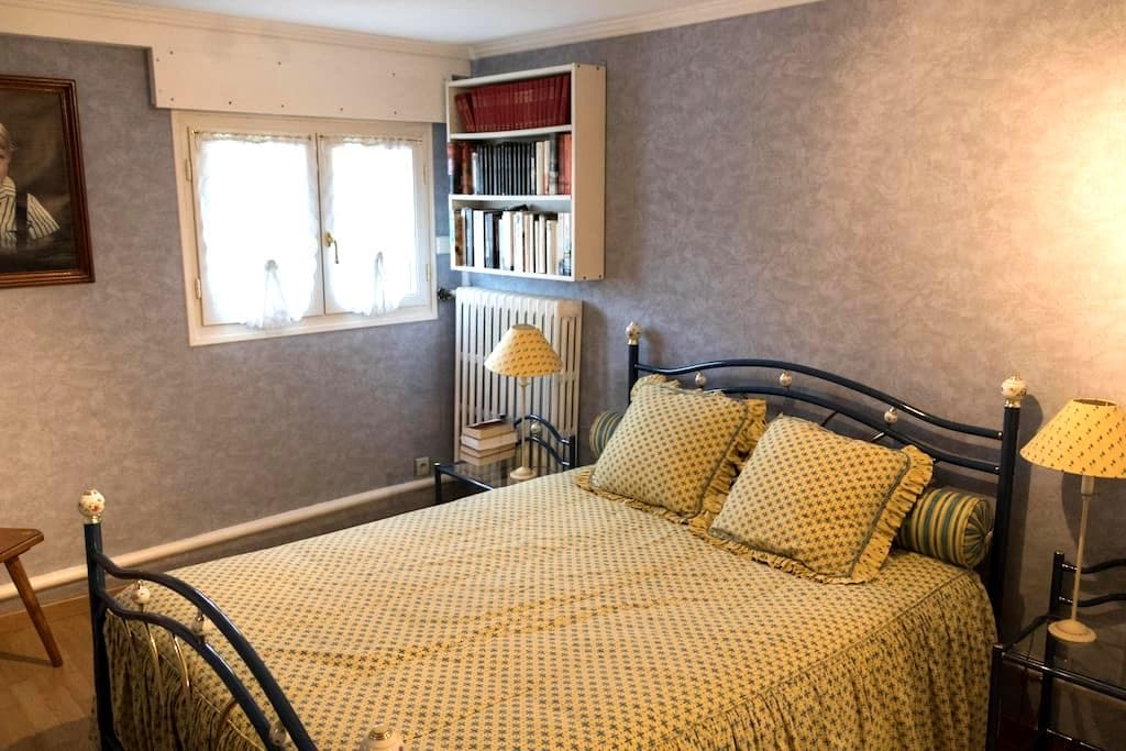 Comfortable private room - Tremblay-en-France - House