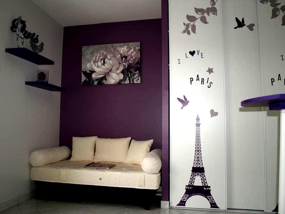Studio à 5 minutes de Disneyland Paris - Magny-le-Hongre - Apartment