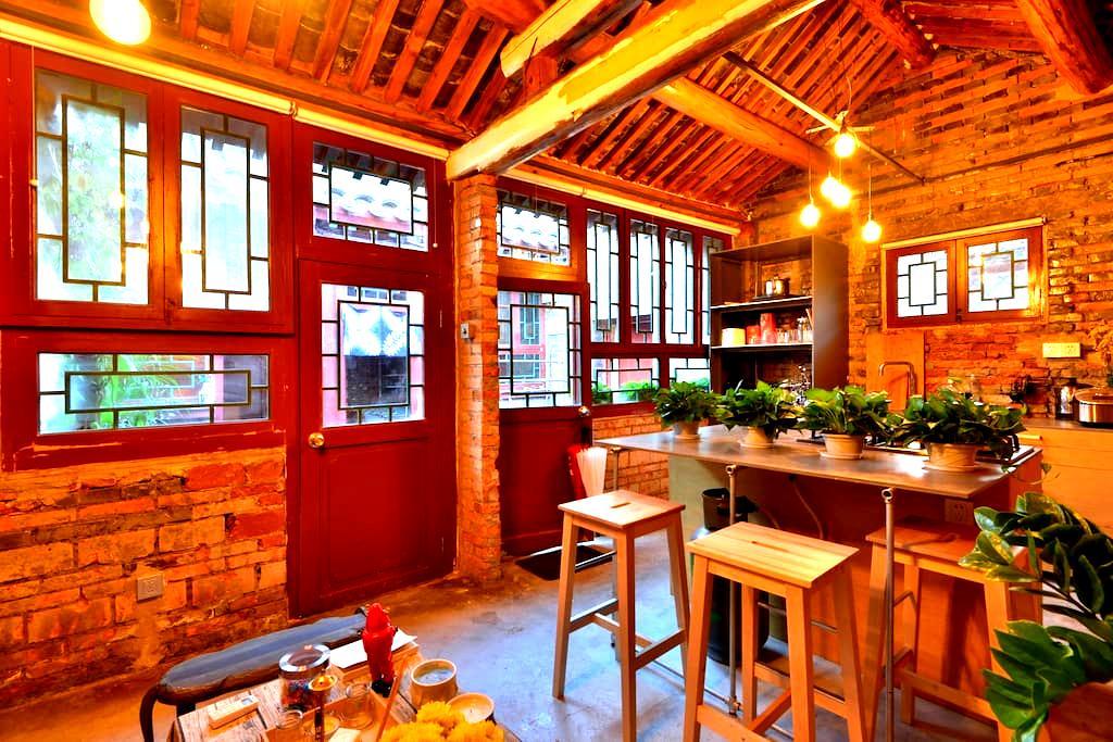 天安门故宫旁独立四合院 王府井 天安门东地铁站 后海 之咖啡小院 四合院 - 北京