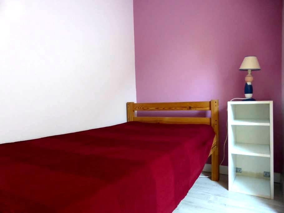 Petite chambre - Nantes - Huis