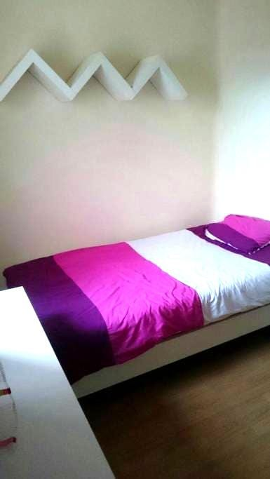 Habitación muy confortable - Madri - Apartamento