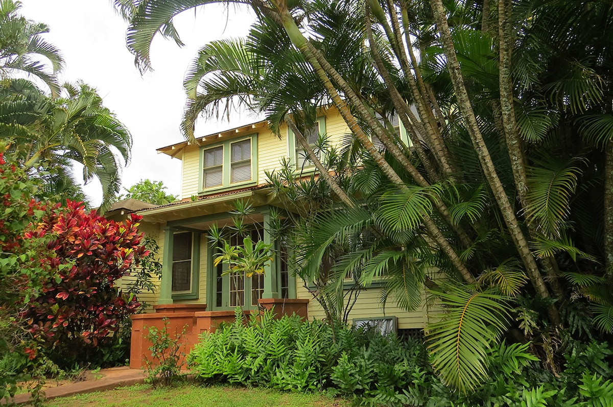Kuau Inn B&B from Paia
