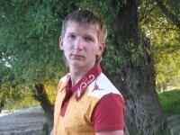 Dmitriy from Tiraspol