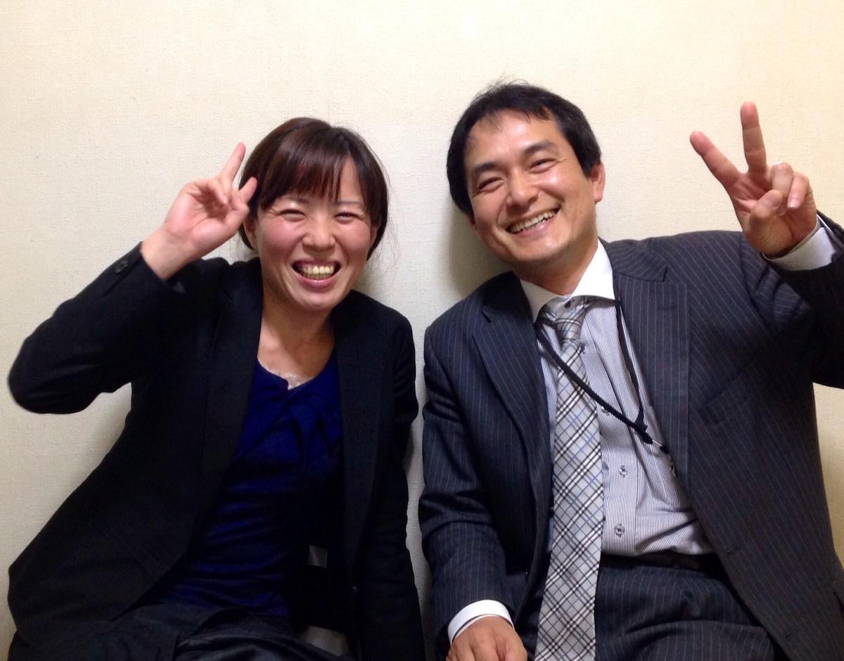 Taka From Musashino, Japan