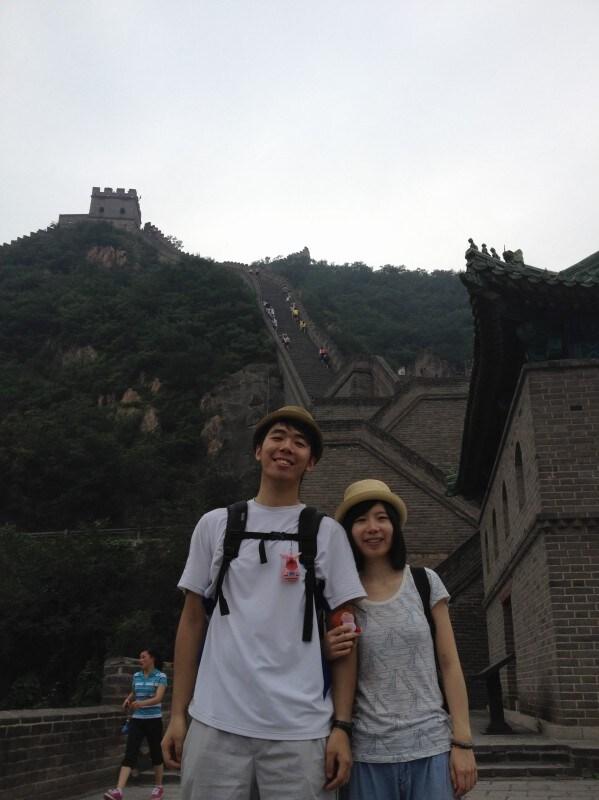 Zhoa From Beijing, China