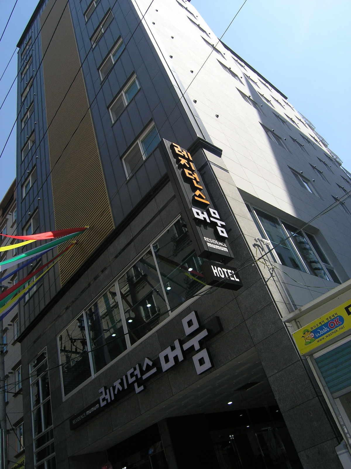 Mumum from 대한민국 부산광역시