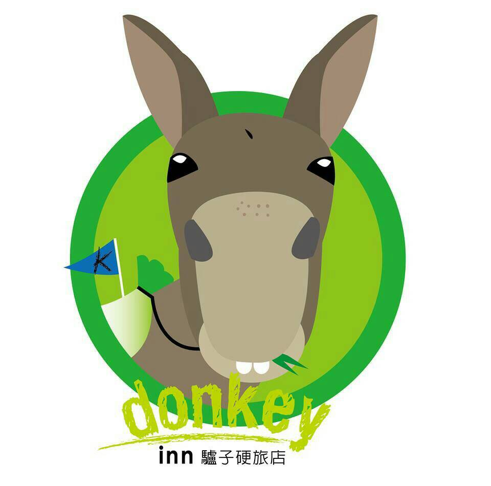 Donkey from Gushan District