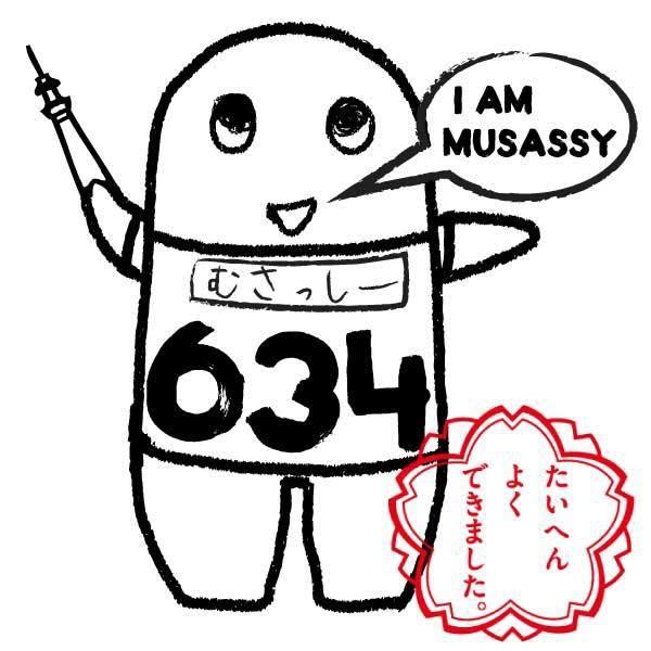 Musashi From Sumida, Japan