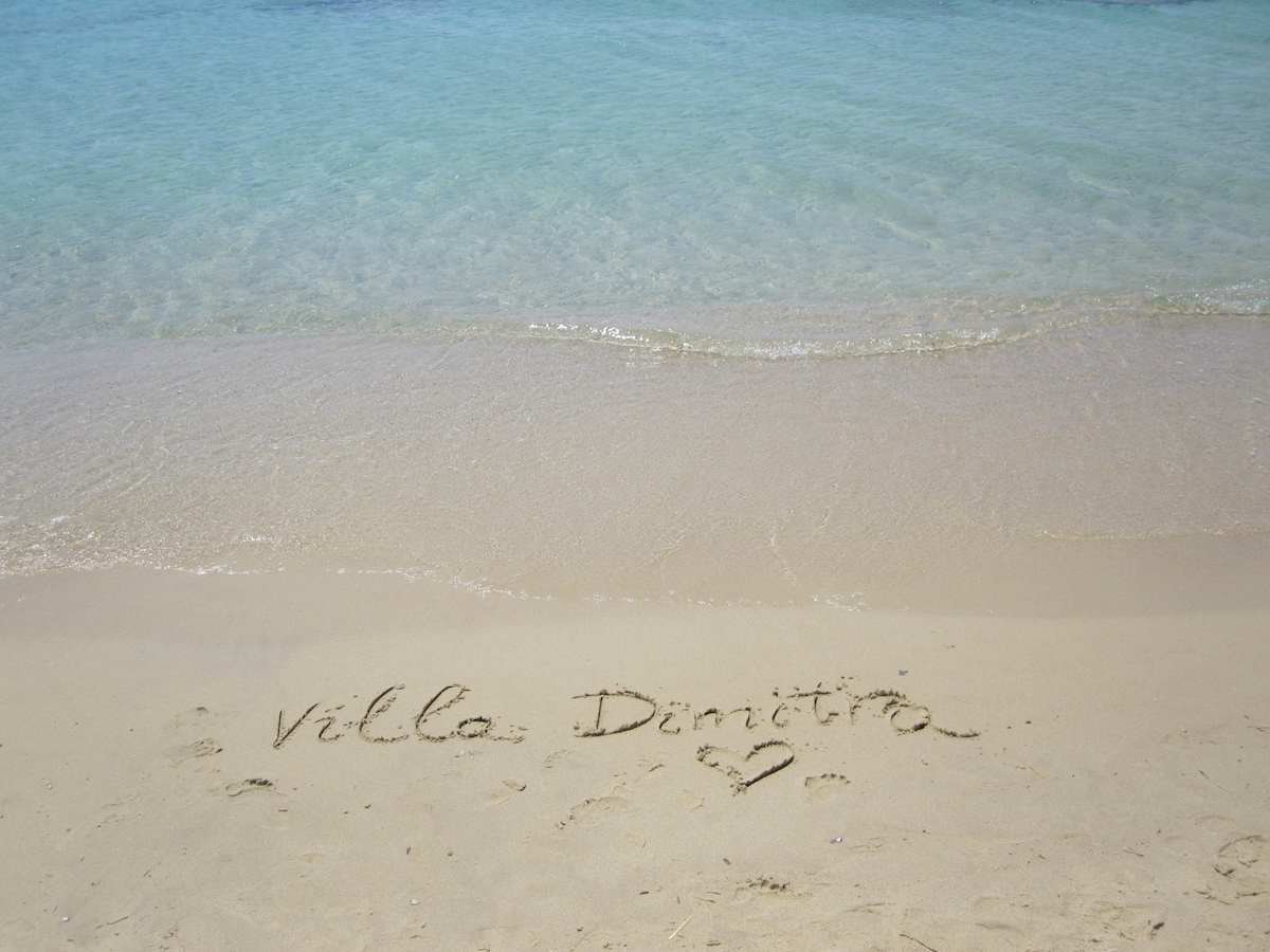 I am offering this place in Naxos because I want y