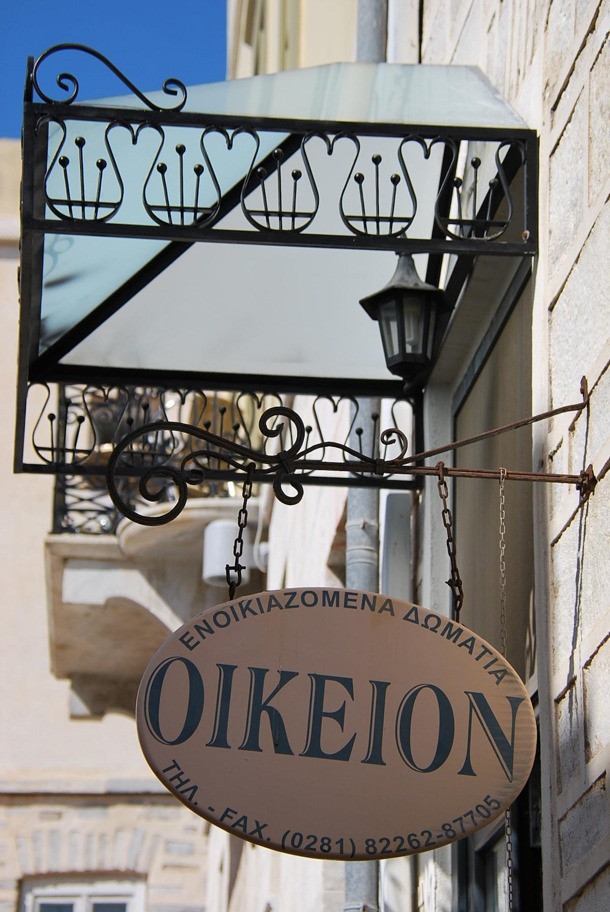 Οικειον from Ermoupoli