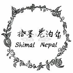 墨 from Pokhara