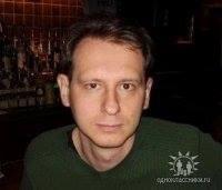 Vladimir from Cliffside Park