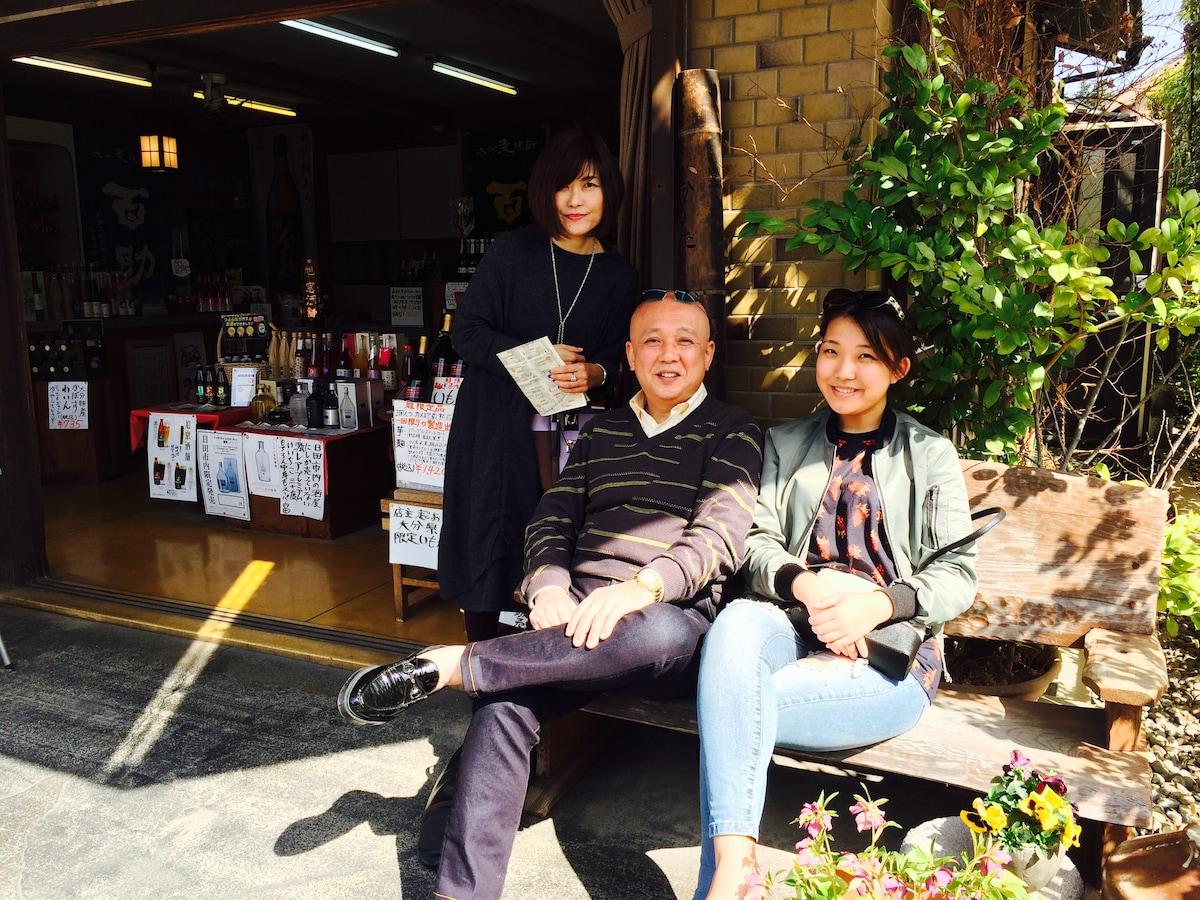 Taku From Fukuoka, Japan