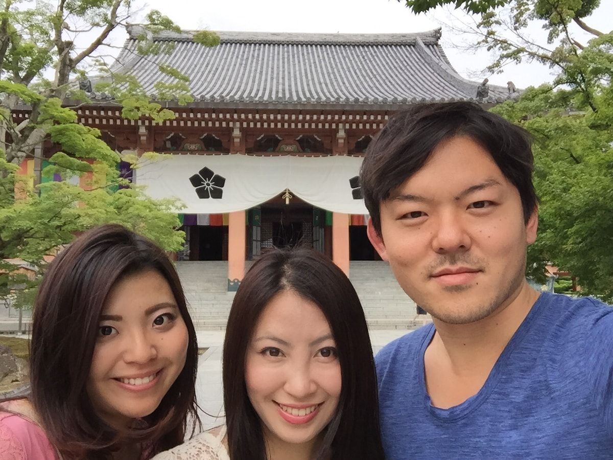 Takashi,Rina And Yuki From Kyoto, Japan