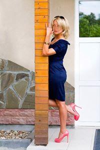 Juliya from Дніпропетровськ