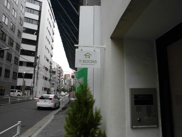 Michihiro from Chūō-ku