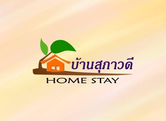 Supawadee from Muang