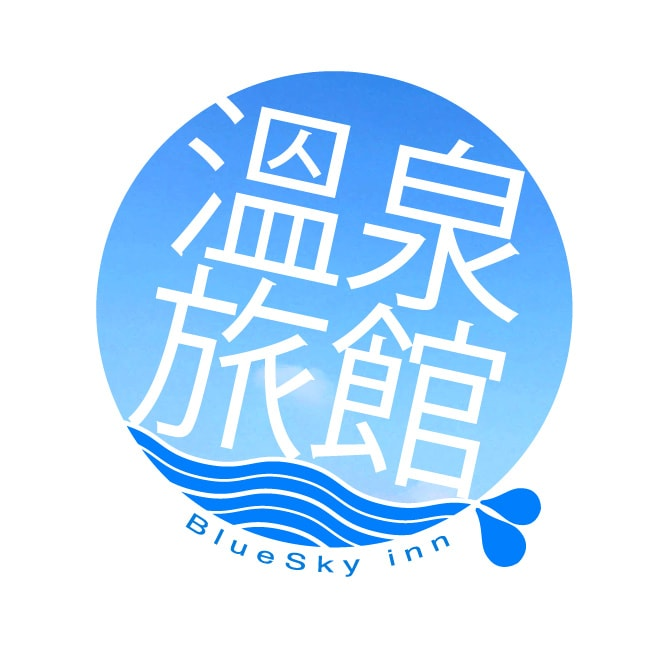 Blueskyinn from 广州市