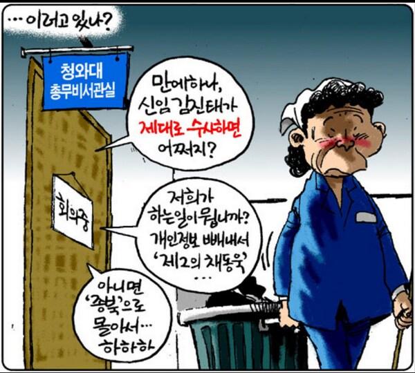 대한민국  하고도   인천시  강화군에  살고있는  독종무적이며 전화는  932-8936