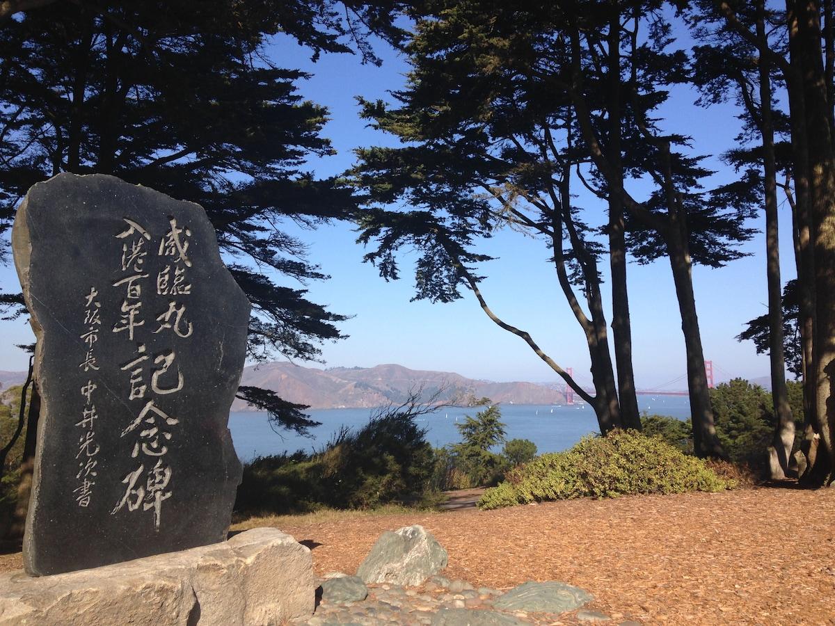 Jin From San Francisco, CA