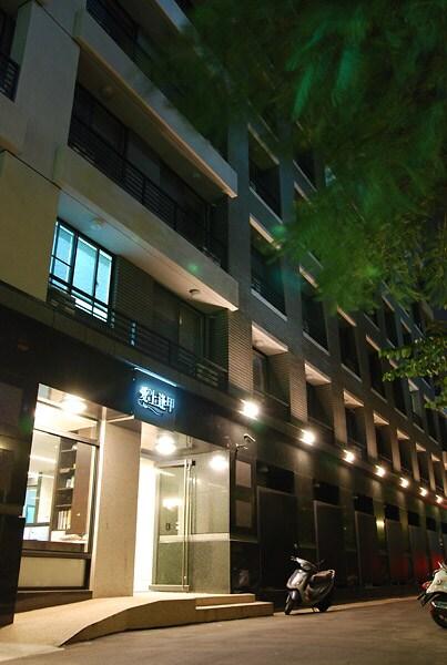 J&I逢甲美宿館 from Xitun District